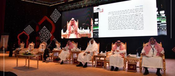 في ختام الملتقى العلمي ١9: توصيات لتنظيم مؤتمر عالمي عن تاريخ مكة
