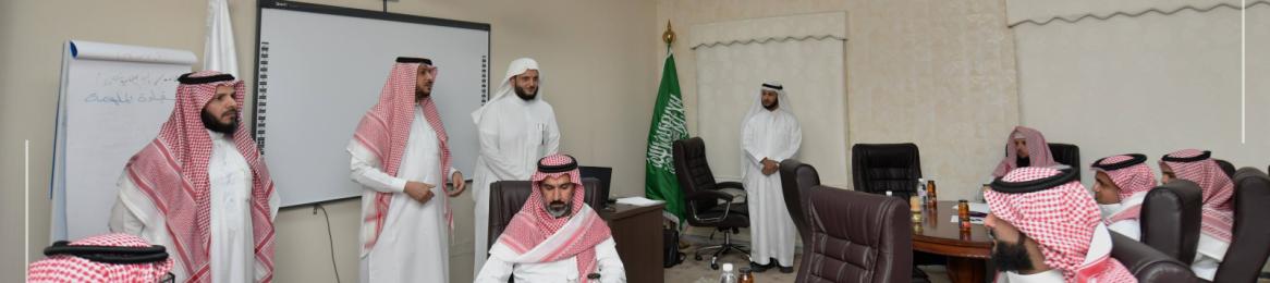 Umm Al-Qura University Participates in Harnessing the Capabilities of Security Patrol Staff