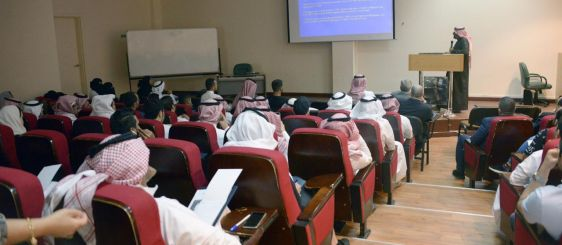 The Launch of the Professional Development in Clinical Toxicology Program at the UQU
