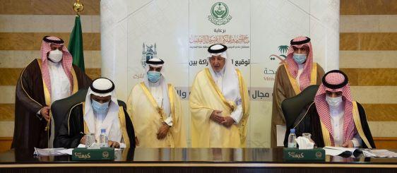 الفيصل يشهد توقيع مذكرة تعاون بين (أم القرى) ووزارة الصحة
