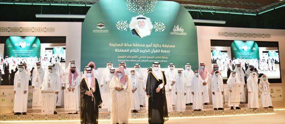 (أم القرى) تستضيف حفل جائزة الفيصل لحفظ القرآن الكريم لأيتام المملكة