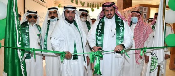 The UQU Vice President for Educational Affairs Inaugurates Five National Exhibitions