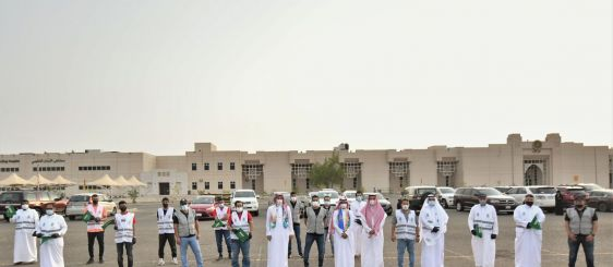 """Umm Al-Qura University Launches the First Project of the """"Green Umm Al-Qura"""" Initiative in Coincidence with the 91st National Day"""
