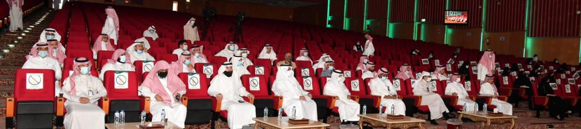 The Deanship of Admission and Registration Organizes the First Forum for the Academic Departments to Introduce the Rules and Regulations