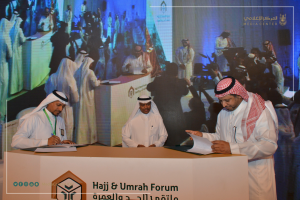 Umm Al-Qura University Signs Two Agreements in the Areas of Consultancy and Professional Development at the Umrah Forum