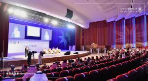 وزير الداخلية يفتتح ندوة استخدام التقنيات المتقدمة في الحج