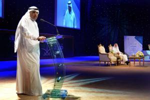 UQU Celebrates Honoring Its Former President