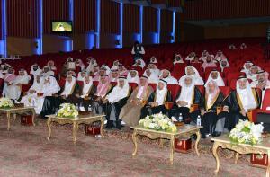 الجامعة تحتفل بتكريم مديرها السابق معالي الدكتور بكري عساس
