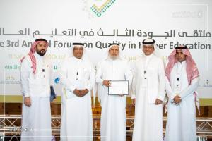 Umm Al-Qura University Receives the Institutional Accreditation Certificate from the Evaluation Commission