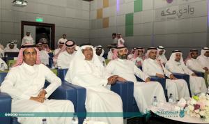 وزير الاتصالات وتقنية المعلومات يزور شركة وادي مكة للتقنية