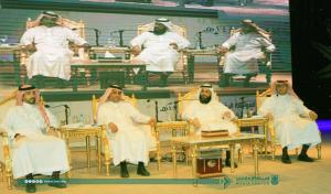 معالي مدير الجامعة يفتتح ملتقى المواطنة الرقمية الأول