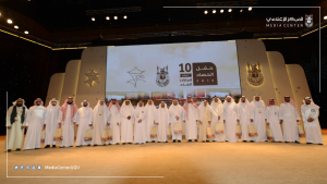 معهد الاستشارات يطلق جائزة واحة أم القرى للاستشارات