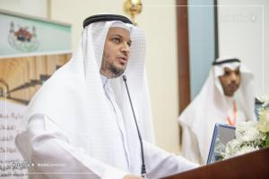 53 Scientific Papers in the Sixth Conference of Mathematics at Umm Al-Qura University