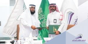Umm Al-Qura University Signs a Memorandum of Understanding with Tatweer Buildings Company