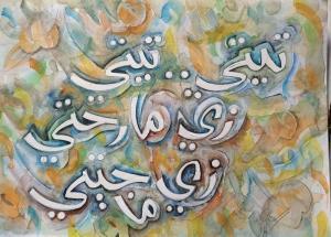 Art Professor at Umm Al-Qura University, Dr. Al-Futini, Inaugurates an Exhibition Entitled: Implications of the Beautiful Past