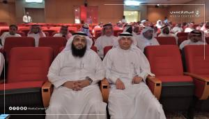 'My Job Data' Platform Connects the Employees of Umm Al-Qura University Directly to the Ministry of Civil Service