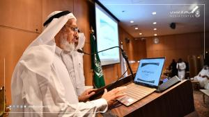 Umm Al-Qura University Honors the Winning Colleges in the Search Engine Award