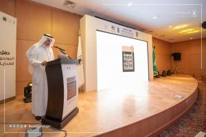 Umm Al-Qura University Launches the First World Encyclopedia for Qur'anic Guidance