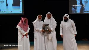 جامعة أم القرى تدشن وحدة تعنى بخدمة متقاعديها في يوم الاحتفال بهم