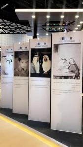 السفير تركي الدخيل: جامعة أم القرى عريقة بتراثها وإنتاجها العلمي الراقي