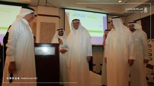 Al-Zaidi Chair Launches a National Database for Rheumatism Patients