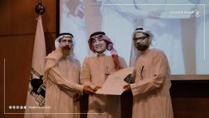 (أم القرى) تعمل على تطوير التعاون الصحي والتطوعي لبرامج كلية الطب