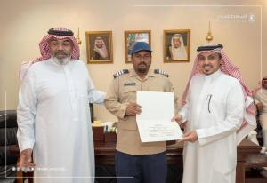 UQU Honors 40 University Security Men