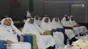 Regulation for Executive Procedures for Registering Patents at the Intellectual Property Office at Umm Al-Qura University