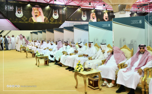 Umm Al-Qura University Holds Its Annual Celebration of Eid Al-Fitr Al-Mubarak