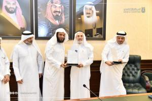 Honoring the Academic and Administrative Teams of the Qur'anic Guidance Chair