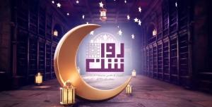 How did Twitter Users Interact with 'Al-Manarah' and 'Rawashin' Ramadan Video Clip Series?