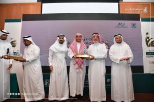 The UQU President Crowns the Winners of the E-Learning Award