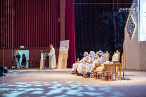 Ten Scientific Papers Discuss the Purposes of Charity Work at the UQU International Conference