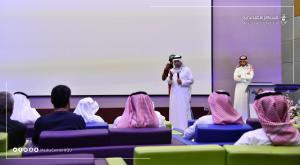 تدشين مبادرة (ركاز) بوادي مكة لتطوير الاقتصاد المعرفي