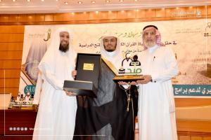(16) Scholarship Students Pass the Quran Memorization Test with Distinction