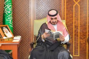 أمير مكة بالنيابة يستقبل الهيئة الاستشارية لكرسي الملك سلمان بن عبدالعزيز