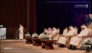 On the Day of Gratitude to the People Accustomed to Giving: UQU Honors the Former Vice Presidents