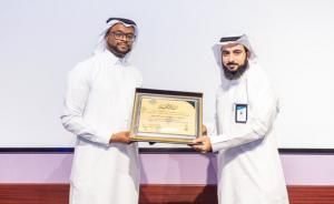 The Closing Ceremony of the Competition Launched by Bin Laden Chair for Creativity and Entrepreneurship