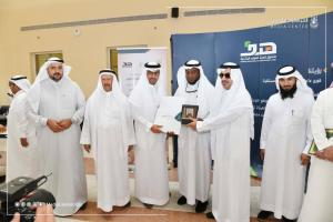 Jamoum University College and Hadaf Organize 'Profession Introductory Meeting'