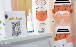 Educational Activities and Programs to Educate UQU Students about Coronavirus