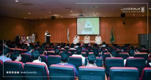 A Community Medicine Expert at Umm Al-Qura University Warns: Circulating Rumors about Coronavirus Threatens Health Security