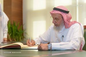 King Abdullah University Library Provides Its Visitors with a 'Museum and Cognitive Platform'