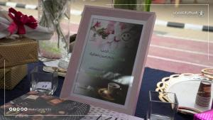 Morning Elegance Program: A Positive Message for the UQU Female Staff