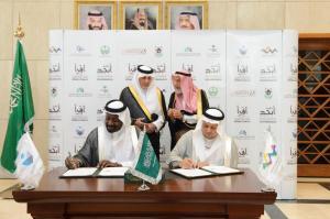 أمير منطقة مكة يشهد توقيع اتفاقية أبجد واختبار (مقنن) لقياس كفايات اللغة العربية