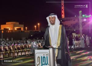 His Royal Highness Prince Badr bin Sultan Witnesses the Graduation Ceremony of UQU Class No. 68