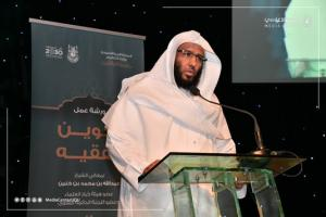 Member of the Council of Senior Scholars at UQU: Only Memorizing the Qur'an and Sunnah Does Not Create a Jurisprudent