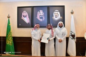 Umm Al-Qura University Honors the Excellence Allowance Committee and 19 Academics on the Occasion of Their Academic Promotions