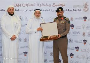 Signing a Memorandum of Understanding between Umm Al-Qura and the Civil Defense to Qualify Workers in Safety and Fire Prevention