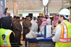 The UQU Safety Department Highlights the Most Important Safety Applications in the World Civil Defense Day