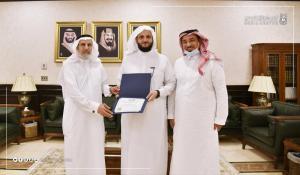 LMI Grants the President of Umm Al-Qura University 'The Leaders Builder of the Year 2020 Award'